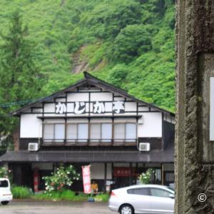 信州そば 飯山富倉「かじか亭」