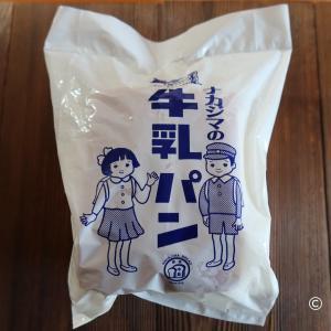 牛乳パン 中島製パン株式会社編