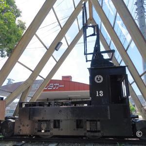 静態保存 デキ12形13号機