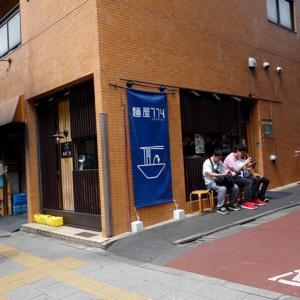 濃厚鶏白湯つけ麺by麺屋 774@池袋