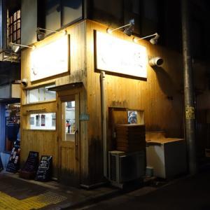 汁なし鯛担麺+鯛飯by鯛らーめん 縁@板橋