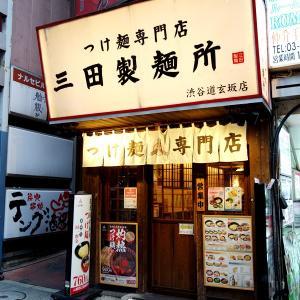 灼熱つけ麺by三田製麺所@全国