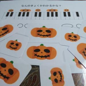 ハロウィンはとことん♪楽譜にも登場な先生の好きなもの♪