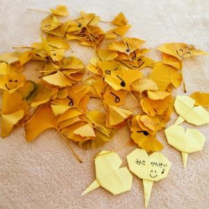 【リトミック】落ち葉がヒラヒラ~からの音符探し♪