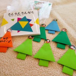 【リトミック】絵本と共にクリスマスツリーが登場~♪