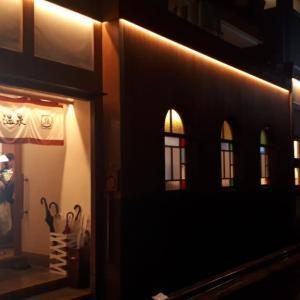 2019/11/22日誌:夜の徘徊・ザ・東京温泉ウォーキンズ7(蒲田←→女塚神社→蓮沼→はすぬま温泉)