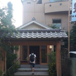 たまの一般銭湯~武蔵小山温泉清水湯(塩化物泉、黒湯)