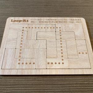 Loop-R1 と Loop-R2