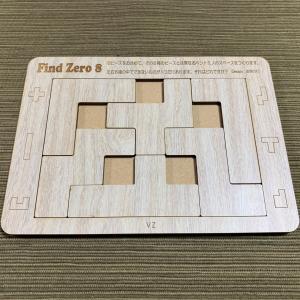 Find Zero 8 完成です。