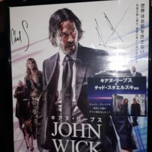 映画を見た(半年で2作はハイペース)ジョン・ウィック3