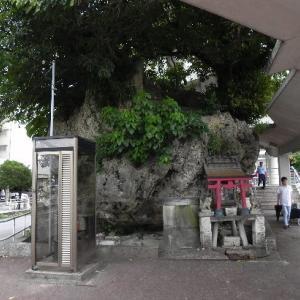(メモ)那覇、仲島の大石
