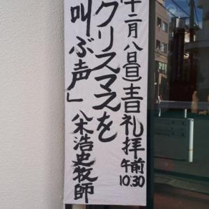2019/12/4-10まとめ 散歩の繰り返し、横浜中華街で紅葉