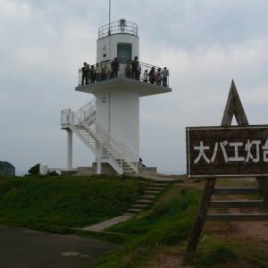 2020/4/17-19旅行写真・灯台写真、すこし日記を書く気になる、ひきつづき自粛