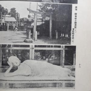 【圓朝怪談】鏡ヶ池操松影の浅草寺寝釈迦てんまつ
