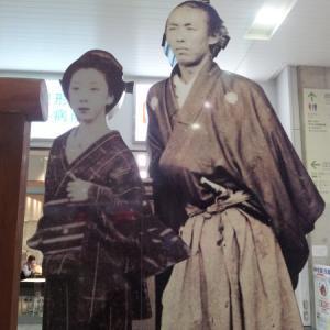 【坂本龍馬】お龍さんの晩年と姉妹のお墓の謎をゆるく追及(まとめ)おまけ近江屋跡