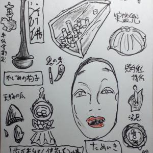 【藤沢散歩】藤沢宿の義経遺跡と遊行寺に小栗判官名跡など求める(まとめ)