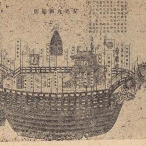 【江戸伝説】巨大船安宅丸の魂と御船蔵、新大橋探訪と広重の想像力【まとめ】