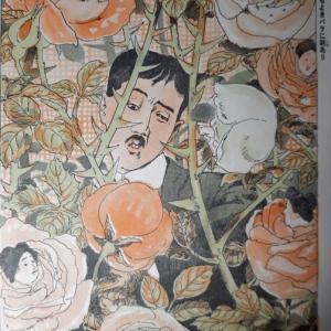 【昭和初期中心】戯画漫画の帝都東京【北沢楽天だけでない】