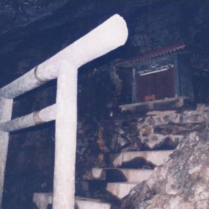 1999/9前日光 加蘇山神社・石裂山登山