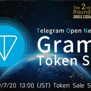 【IEO案件】テレグラムトークン(GRAMトークン)初の一般販売