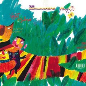 ボローニャ関連企画のイランの絵本展。今年のテーマは「絵本と旅」