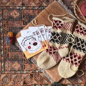 イランの絵本と靴下展 ~『わたし、ボタンがこわいの』の原画とともに~@SEE MORE GLASS