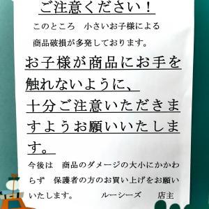 2021/04/15 悩んだ末