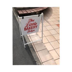 全て可愛い「the littlebakery tokyo」