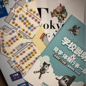 「東京都私立学校展」とポケモンGO