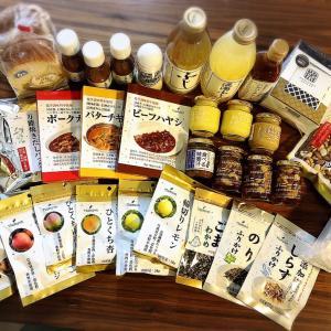 軽井沢「ツルヤ」で買ったもの