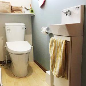 トイレのリフォーム、トイレグッズなど①