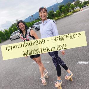 ipponblade369 一本歯下駄で諏訪湖16Km完走☆体験記録