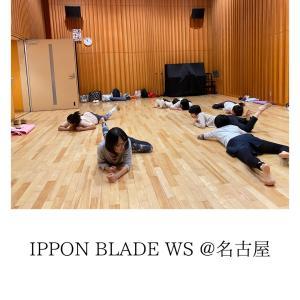 ippon blade ワークショップ@名古屋