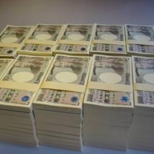もしも一億円が手に入ったら。
