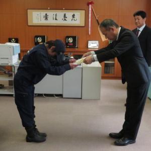 令和2年熊本県嘱託書交付式