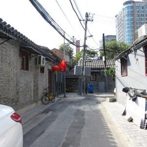 """第210回 北京・侯位胡同(後)  住んでいたのは""""祥泰義""""という老字号の老板だった!?"""