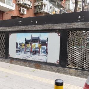 第214回 北京・蘇州胡同(2) 名前の由来や会館などについて少し触れてみました。