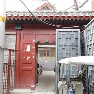 第222回 北京・蘇州胡同(10) 日本占領下の臨時政府とその要人ノート(その五)