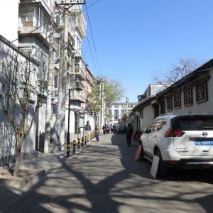 第223回 北京・蘇州胡同(11) 中華民国臨時政府などのあった場所