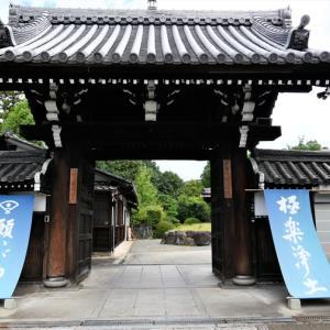京都・即成院