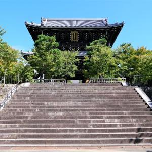 京都・金戒光明寺