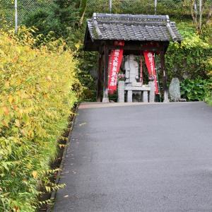 京都・恵心院~源氏物語ミュージアム