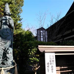 京都・千本釈迦堂