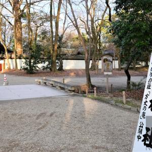 鏡絵馬 / 京都・河合神社