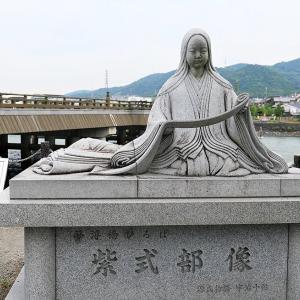 京都・平等院付近