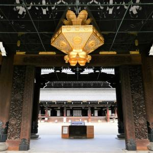 淀姫 / 京都・東本願寺