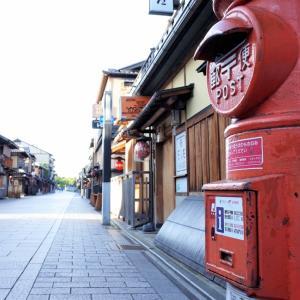 京都・花見小路通り