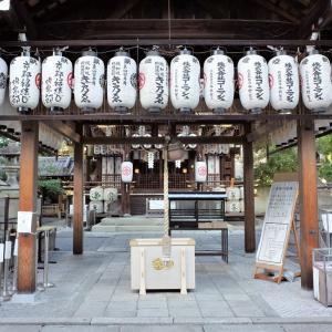 京都・安井金比羅宮