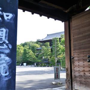 京都・知恩院