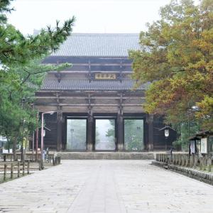 奈良・東大寺 大仏殿